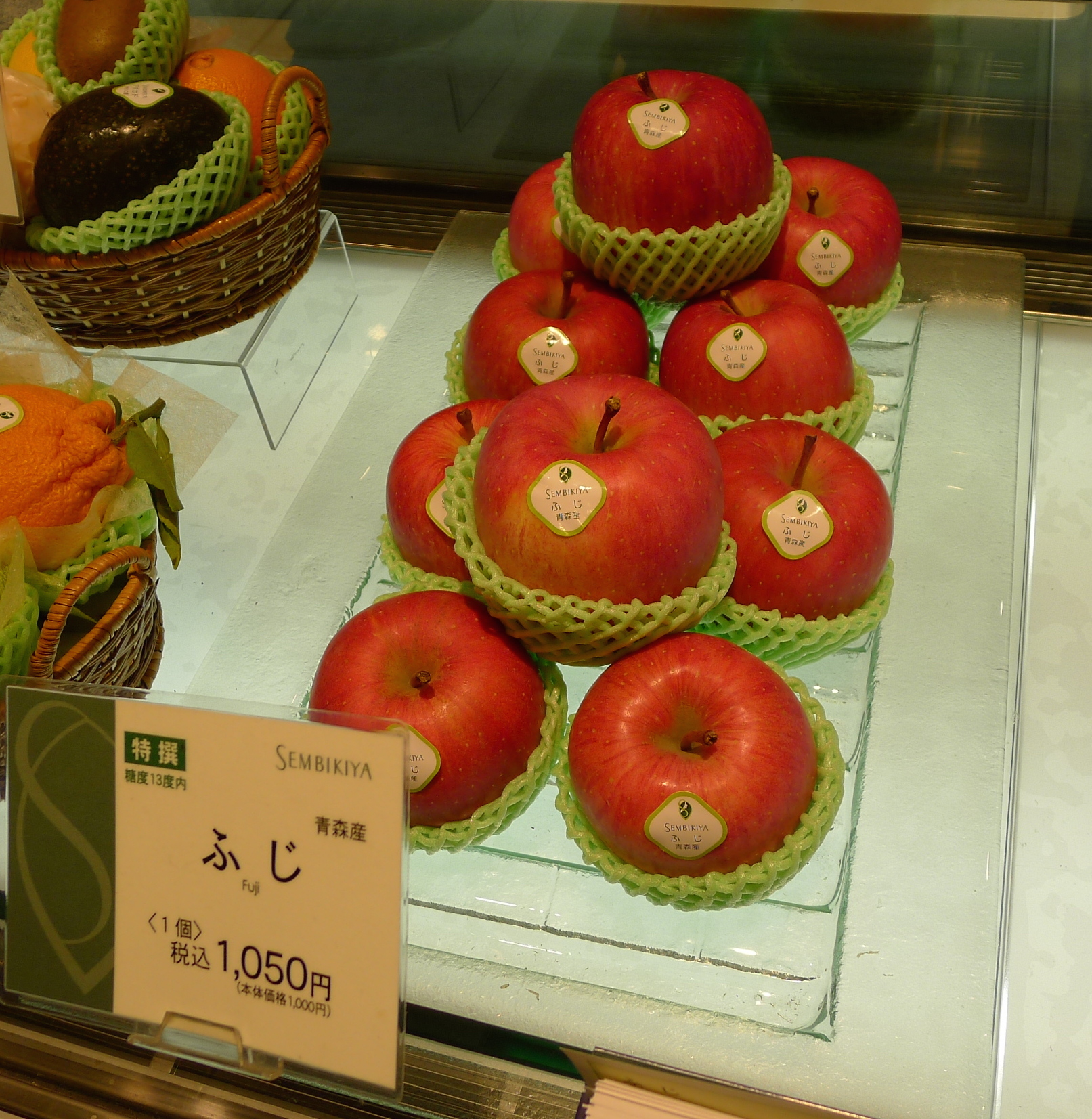 The Fuji Apple in Japan
