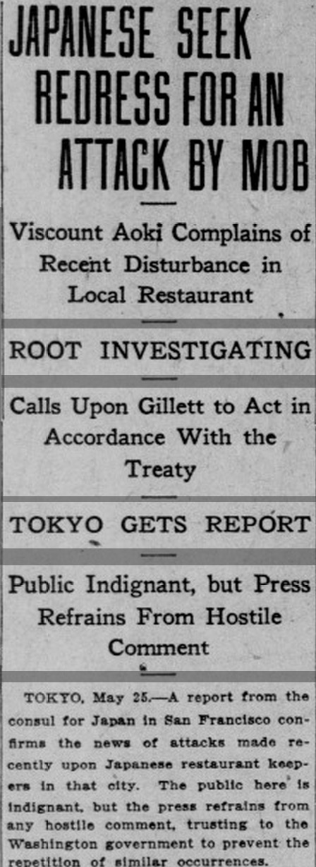 The Japanese Government officially protests the destruction of a ten-cent Japanese restaurant in San Francisco.