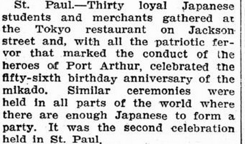 A Japanese restaurant serving Japanese food in St. Paul, Minnesota in 1905