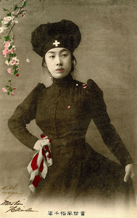Japanese Nurse & Pinup Girl , 1905
