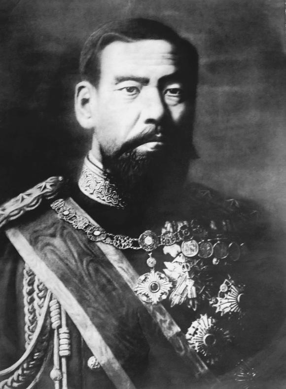 The Meiji Emperor